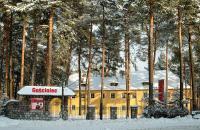 Gościeniec Rossija - NOCLEGI - Śniadania - Obiady - Kolacje
